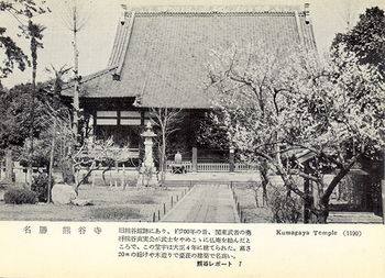 kumagayaehagaki5.jpg