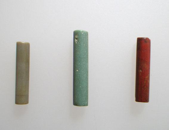 管玉石材分析:熊谷市文化財日記...