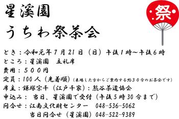 15A05A04-AAE7-49A4-BBF3-A7B7786CC866.jpeg