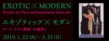 banner_w600.jpg