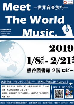 meet-the-world-music.png