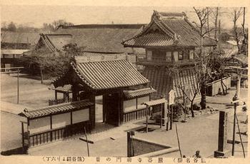 yuukokujki1.jpg